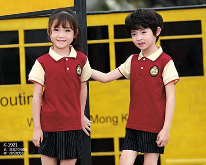 重庆幼儿园园服厂家