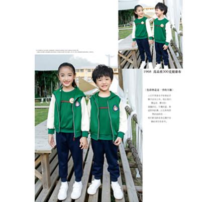 重庆冬季幼儿园园服