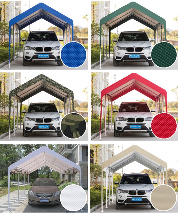 汽车膜结构停车棚2