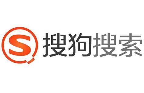 潍坊搜狗公司带您了解搜索营销推广模式