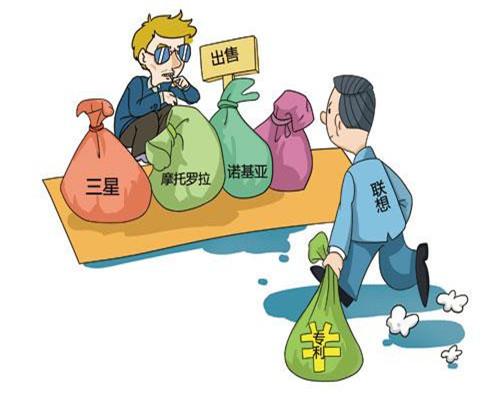 山东知识产权法律特征
