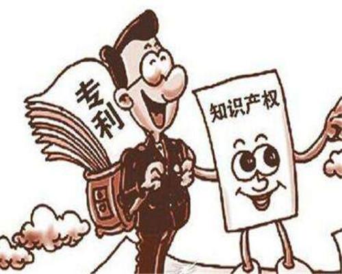 淄博知识产权代理