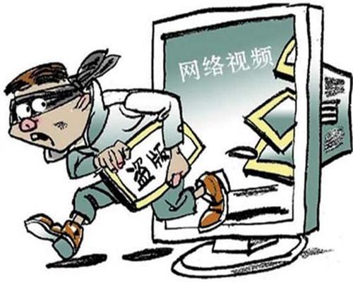 济宁知识产权公司
