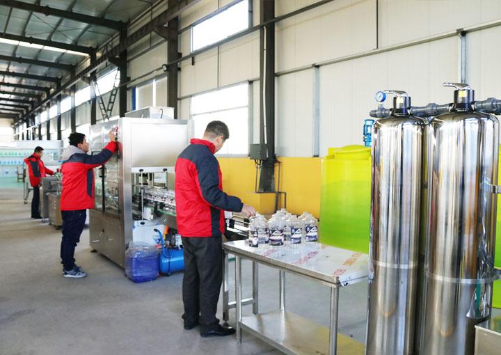 分析洗衣液设备生产的洗衣液是否伤手—潍坊市雅琪儿机械设备有限公司