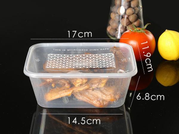 长方形餐盒