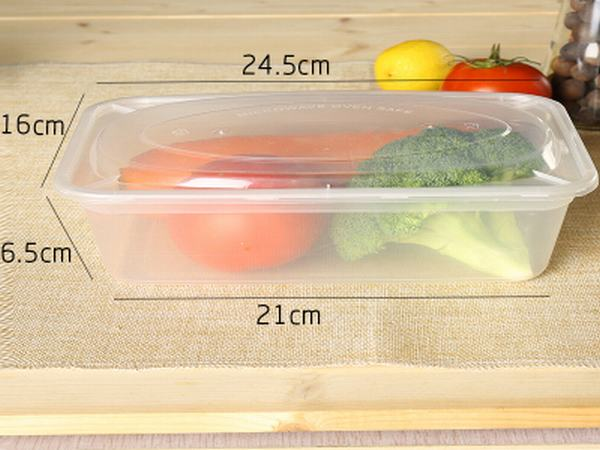 美式长方形饭盒