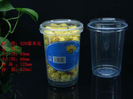 塑料爆米花桶