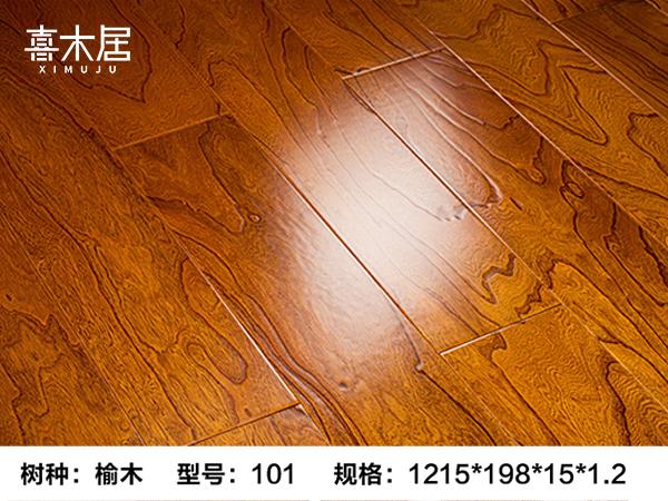 自发热地板
