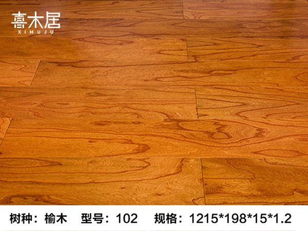 作为消费者要如何选择发热木地板?