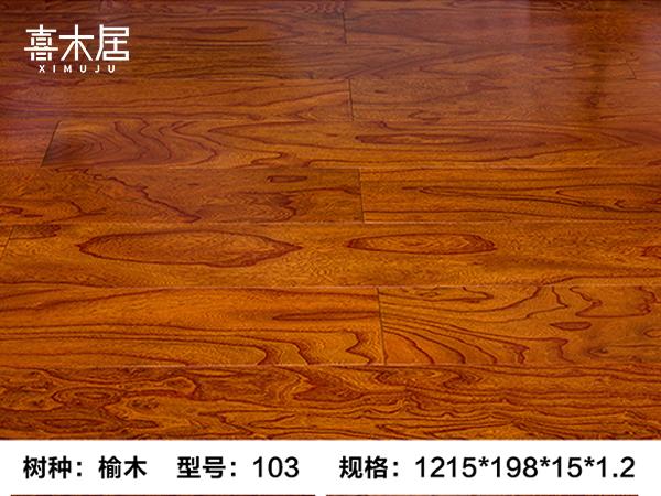 12mm强化地板