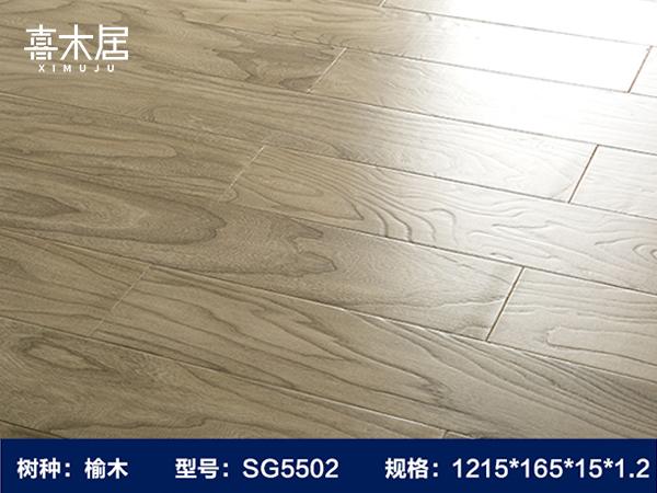 福州强化地板