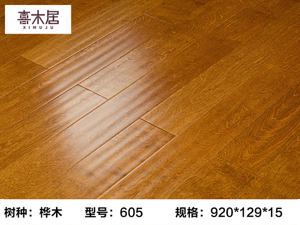 605桦木多层板