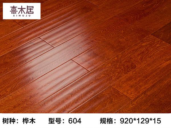 604桦木多层板