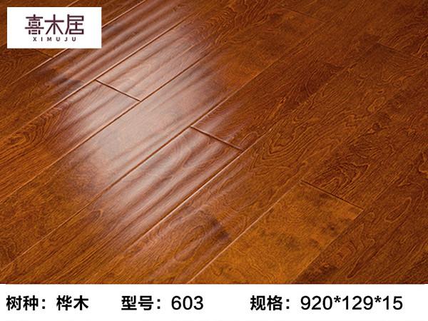 603桦木多层板