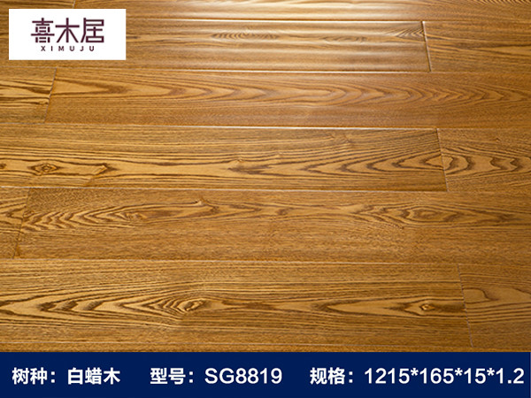 白蜡木SG8819