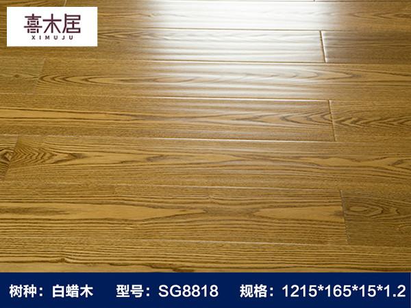 白蜡木SG8818