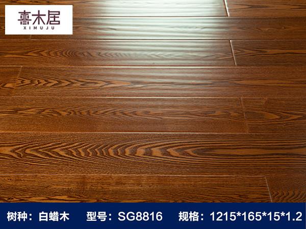 白蜡木SG8816