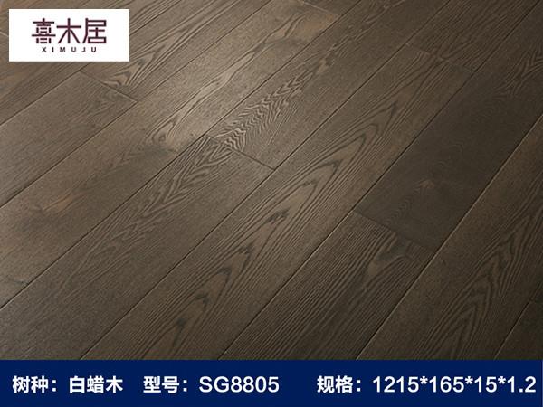 白蜡木SG8805