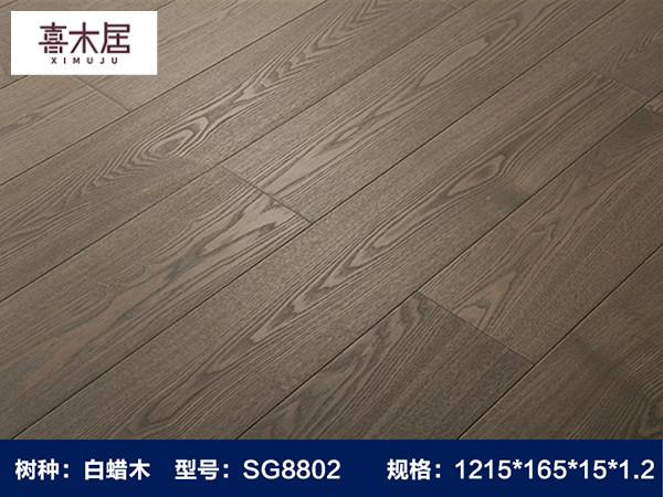 白蜡木SG8802