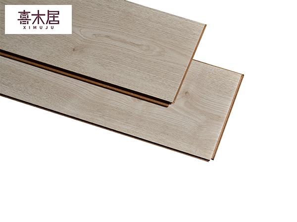 喜木居强化木地板