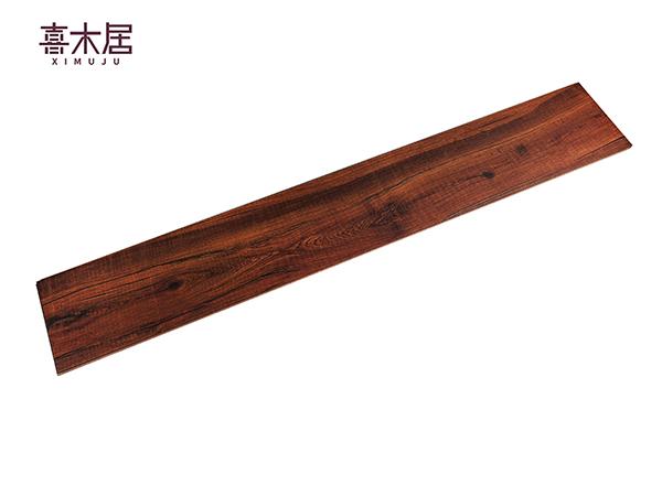 喜木居强化复合木地板