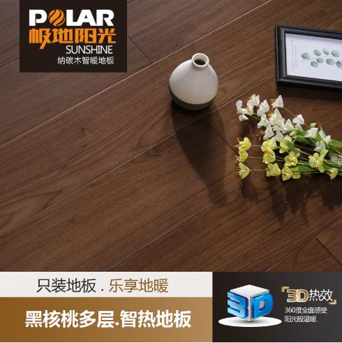 选择发热地板招商加盟产业是因为市场的需求量庞大