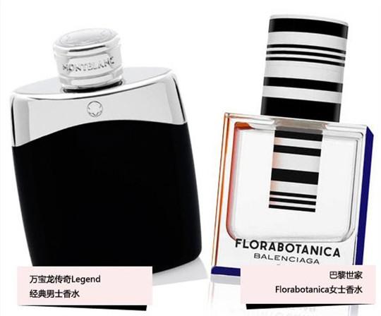 武汉江岸区化妆培训与您分享香水界状元秀