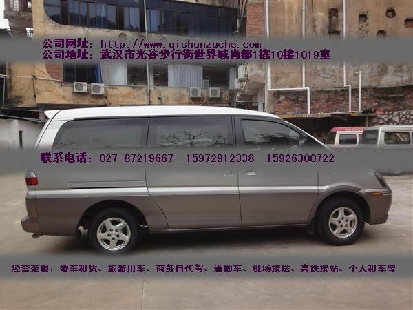 武汉租车,自驾租车,旅游租车