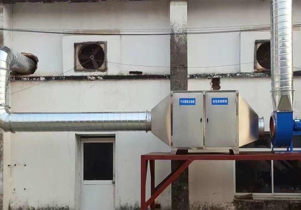 大气污染防治