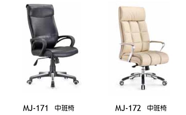 贵阳中班椅厂家