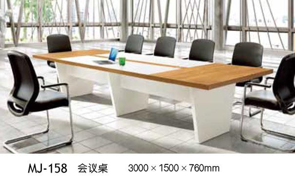 贵阳会议桌