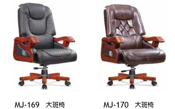 贵州大班椅厂家