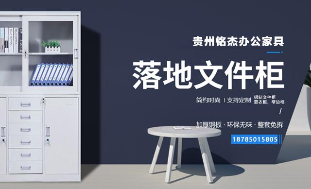 贵州文件柜:文件柜防锈小妙招是什么?