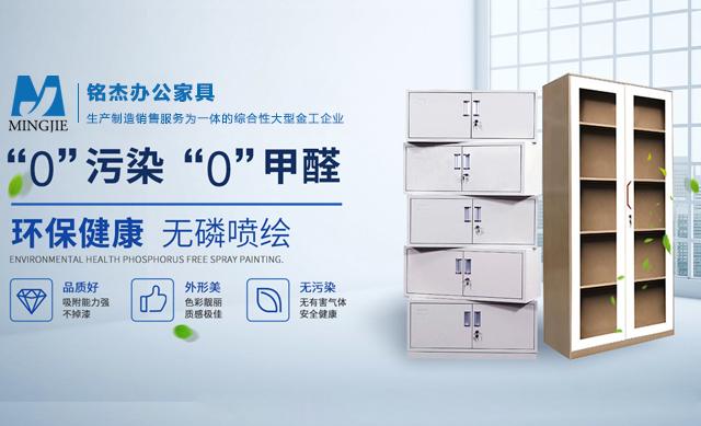 贵州更衣柜:铁皮更衣柜受潮有异味一般怎么办?