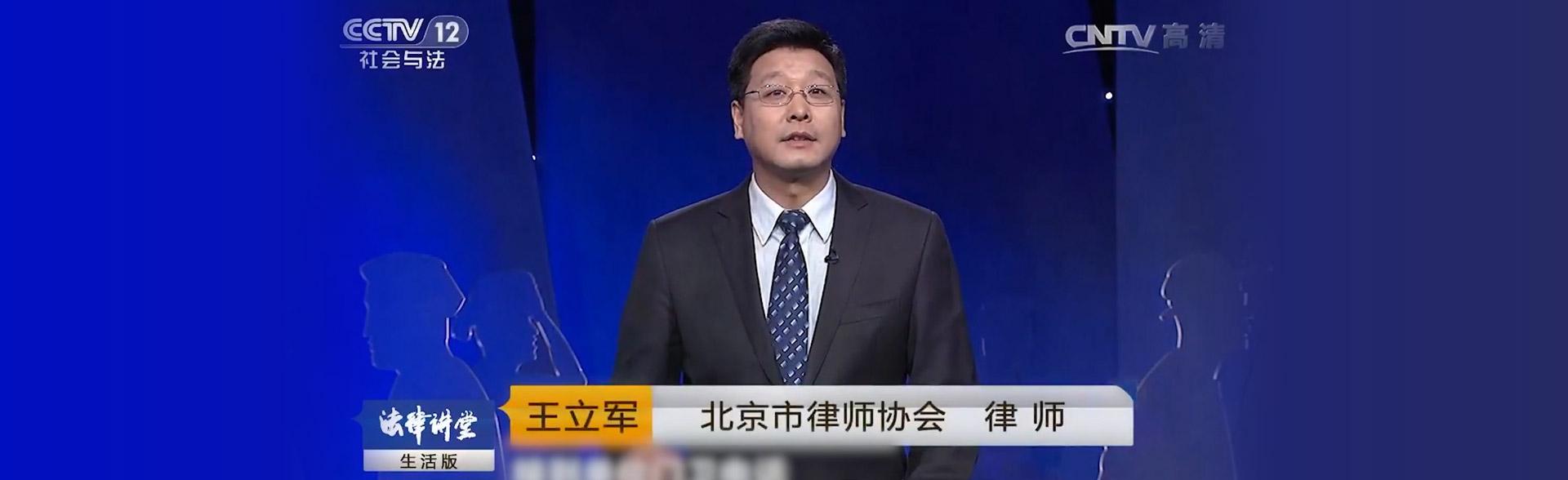 北京有名刑事辩护律师