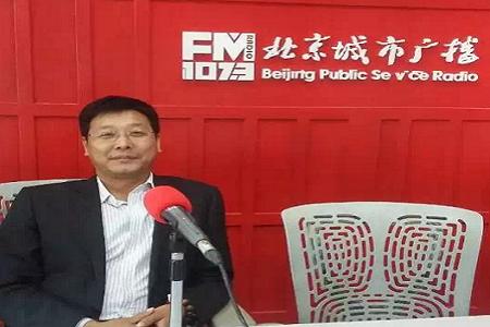 王立军律师参加北京人民广播电台节目录制