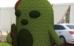乌鲁木齐仿真绿雕