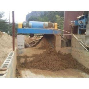 对污泥脱水机进行的防腐处理