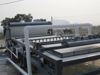 污泥机械脱水设备