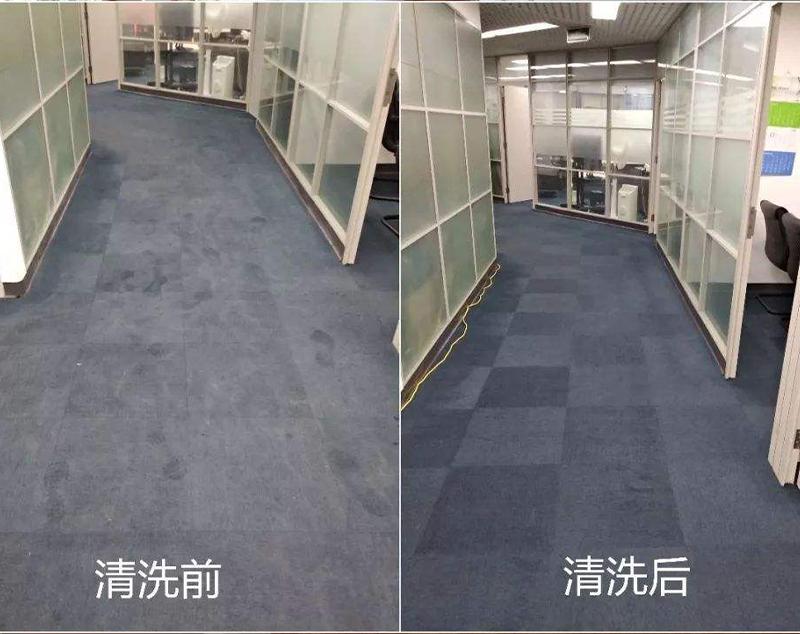 盘锦地毯清洗