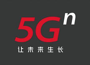 5G究竟有多快?辐射大不大?