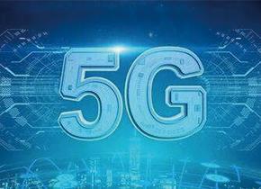 沈阳5G套餐:三家运营商5G套餐权益对比:选择哪家一目了然