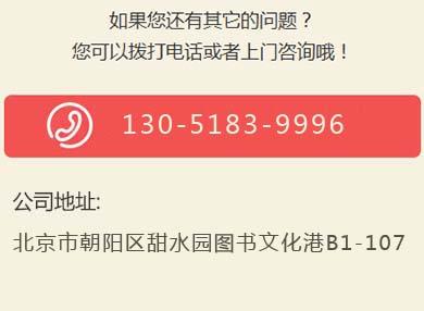 北京文化艺术培训