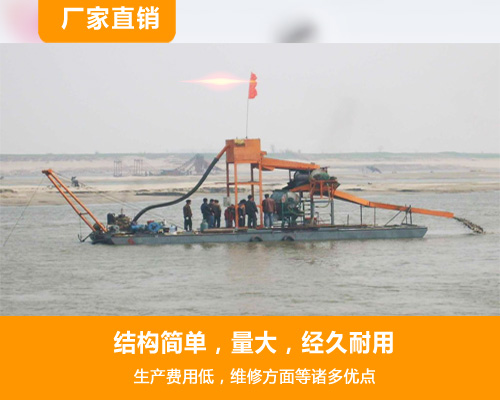 抽沙船的应用原理以及操作步骤--山东挖沙船生产厂家