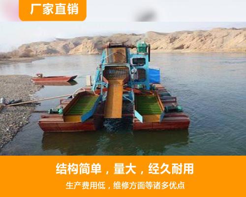 链斗式淘金船