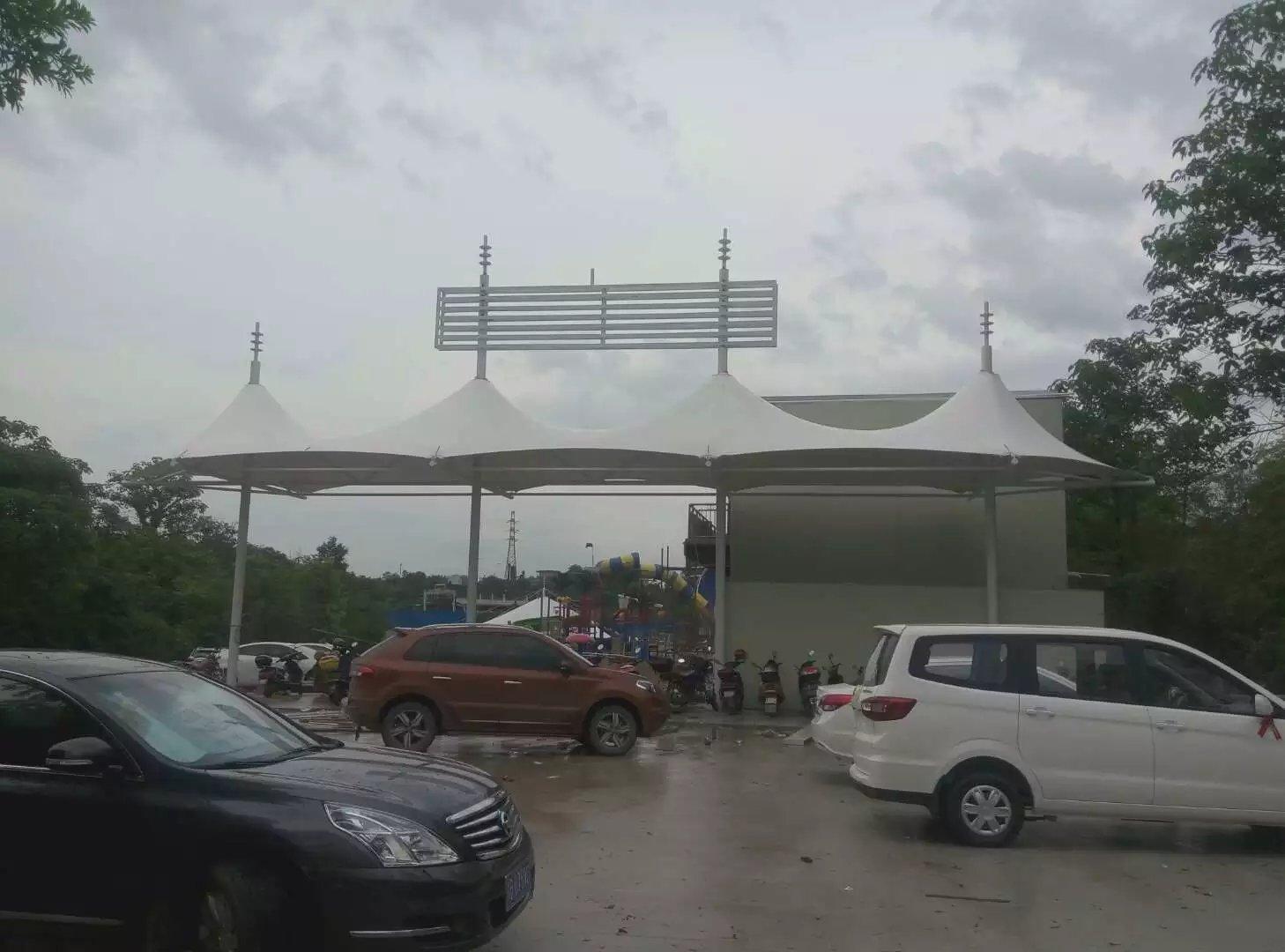 杭州椎名空全集在线播放停車棚