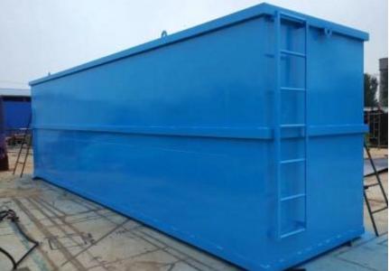 一体化污水处理箱体