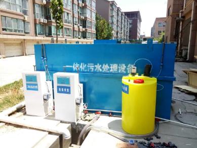 一体式生活污水处理设备