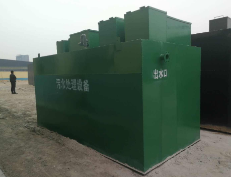 大型一体式污水处理设备