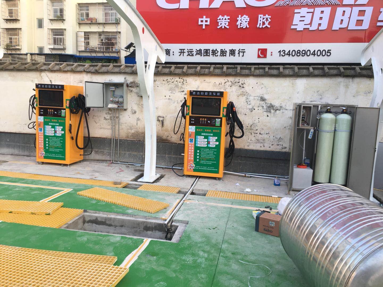 洗车场循环污水系统